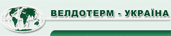 ТОВ «Велдотерм-Україна»